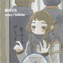 泉まくら / baby prod by DJ Mitsu The Beats (7
