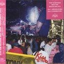 Tony Humphries / West End Master MIX 2015 - 日本独自企画盤 (2MIX-CD)