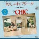 CHIC / Le Freak - おしゃれフリーク (7