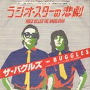 The Buggles / Video Killed The Radio Star - ラジオ・スターの悲劇 (7