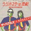 The Buggles / Video Killed The Radio Star - ラジオ・スターの悲劇 (7