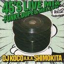DJ KOCO a.k.a. SHIMOKITA / 45's LIVE MIX vol.02 (MIX-CD)