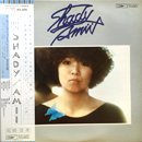 尾崎亜美 - Ami Ozaki / Shady (LP/USED/EX++)