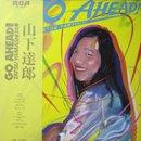 山下達郎 - Tatsuro Yamasita / Go Ahead! (LP/USED/VG++)
