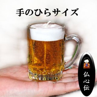 <img class='new_mark_img1' src='//img.shop-pro.jp/img/new/icons5.gif' style='border:none;display:inline;margin:0px;padding:0px;width:auto;' />ミニジョッキG本物そっくりローソク