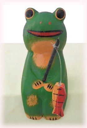 木彫り 蛙  お座り釣りカエル[幸運を釣り上げる 開運説明書付き]ロトや宝くじの当選祈願、試験の合格祈願に