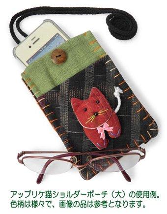 ポーチ ショルダーポーチ アップリケ 猫(大/アソート)[スマートフォンや貴重品入れに]