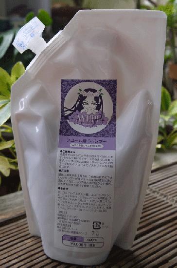 お徳用詰め替え用 アユール紫 シャンプー400ml