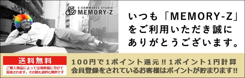 MEMORY-Z |雑貨、バイクグッズ-通販| メモリーズチャンネル