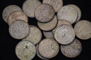 ●古銭 今回はお買取り...。いや、ご両替をさせて頂きました!!