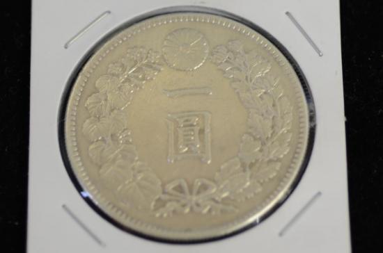 一円銀貨をお買取り致しました!!【画像1】
