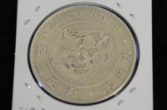 一円銀貨をお買取り致しました!!【画像2】