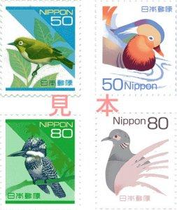 ■不用品買取いたします 通常切手