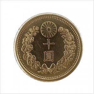 ■不用品買取いたします 新10円金貨明治31年