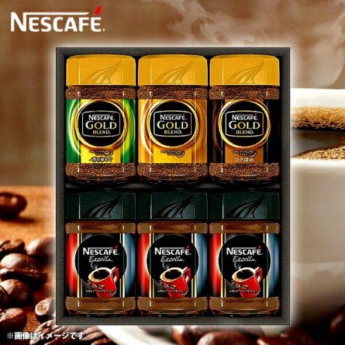 ネスカフェ コーヒー ギフト セット プレミアム レギュラーソリュブルコーヒー 詰合せ N30-XP 【賞味期限2022年08月31日以降】
