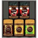 【香典返し 送料無料】コーヒー ギフト セット 詰め合わせ ネスレ ネスカフェ コーヒーギフト N30-XQ (6)