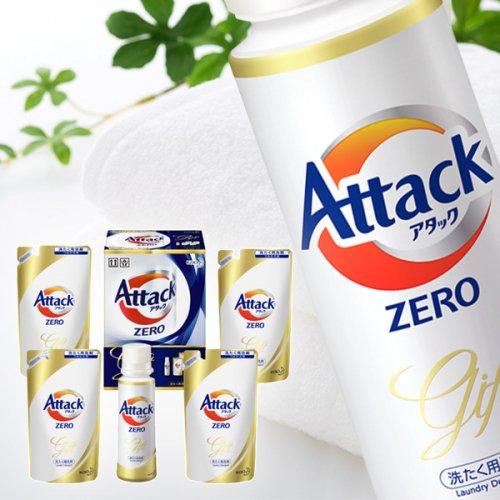 アタックゼロ 洗濯 洗剤 ギフト セット 花王 アタックZERO KAB25 (4)