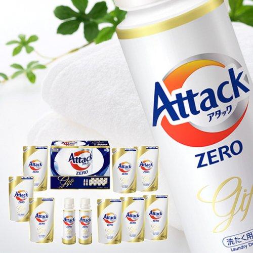 アタックゼロ 洗濯 洗剤 ギフト セット 花王 アタックZERO KAB50 (2)