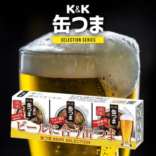 缶つま ギフト おつまみセット 缶詰 詰め合わせ ビールセレクション おつまみ アテ ギフトセット 保存食 (10)