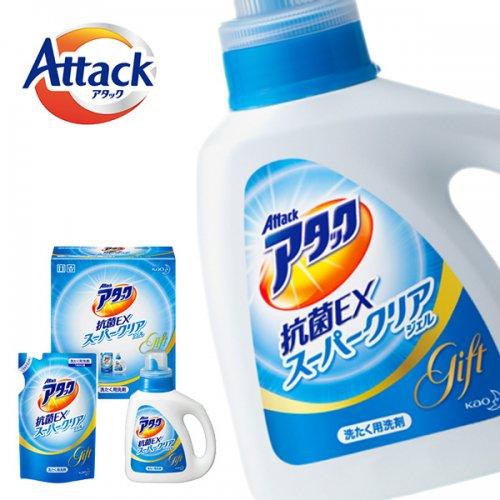 洗濯洗剤 ギフト セット 花王 アタック 抗菌EXスーパークリアジェルギフト KAK10 (6)