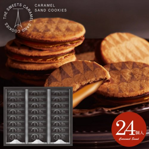 スイーツ ギフト セット 洋菓子 焼き菓子 クッキー お菓子 詰め合わせ ザ・スウィーツ キャラメルサンドクッキー SCS30 24個入 376-30 (10)