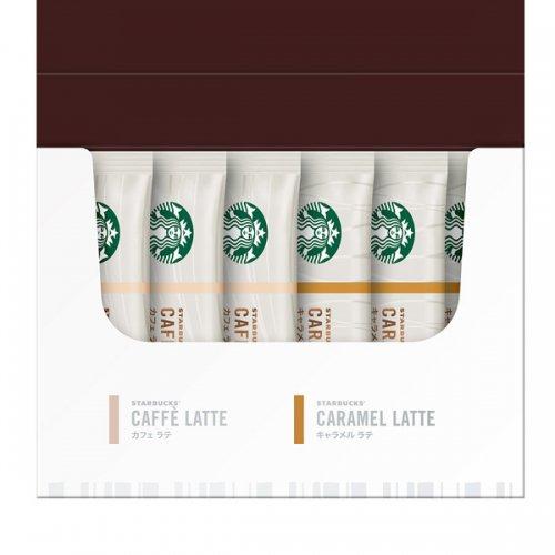スタバ スターバックス コーヒー ギフト セット プレミアム ミックス ラテ スティック おしゃれ 人気 SBP-10S (20)