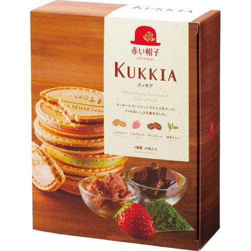 香典返し 送料無料 スイーツ ギフト 詰め合わせ 詰合せ 焼き菓子 赤い帽子 クッキア 20枚 16490 (8) 食品 食べ物