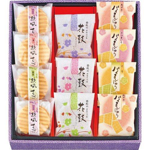 香典返し 送料無料 スイーツ ギフト 詰め合わせ 詰合せ 和菓子 創菓京づる 極庵 DSS-20 (5) 食品 食べ物