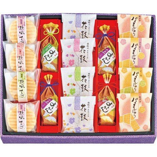 香典返し 送料無料 スイーツ ギフト 詰め合わせ 詰合せ 和菓子 創菓京づる 極庵 DSS-30 (4) 食品 食べ物