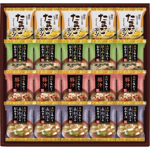 香典返し 送料無料 フリーズドライ 味噌汁 ギフト フリーズドライおみそ汁 & たまごスープ HDN-50 (12) 食品 食べ物