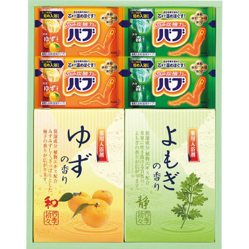 香典返し 送料無料 入浴剤 ギフト 詰め合わせ 炭酸 薬用入浴剤セット BKK-10 (40)