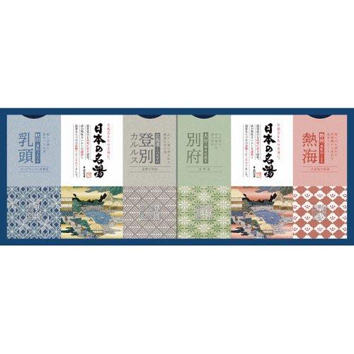香典返し 送料無料 入浴剤 温泉 ギフト 詰め合わせ 日本の名湯オリジナルギフトセット CMOG-15 (16)