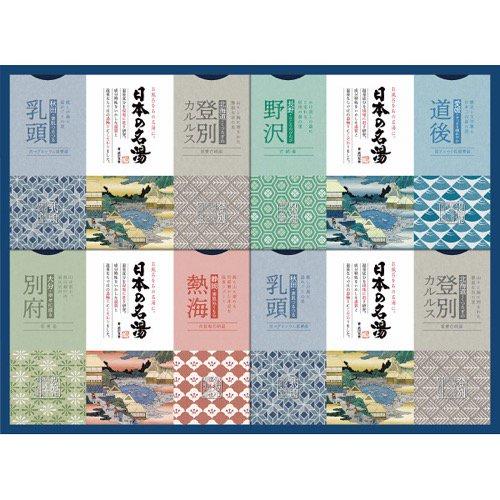 香典返し 送料無料 入浴剤 温泉 ギフト 詰め合わせ 日本の名湯オリジナルギフトセット CMOG-30 (8)