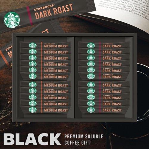 スタバ 新作 スターバックス ブラック コーヒー ギフト スティック セット プレミアム ソリュブル おしゃれ 人気 SV-30S (6)