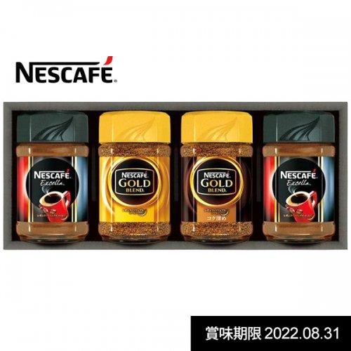 ネスカフェ コーヒー ギフト セット プレミアムレギュラーソリュブルコーヒー インスタント 詰め合わせ N25-A