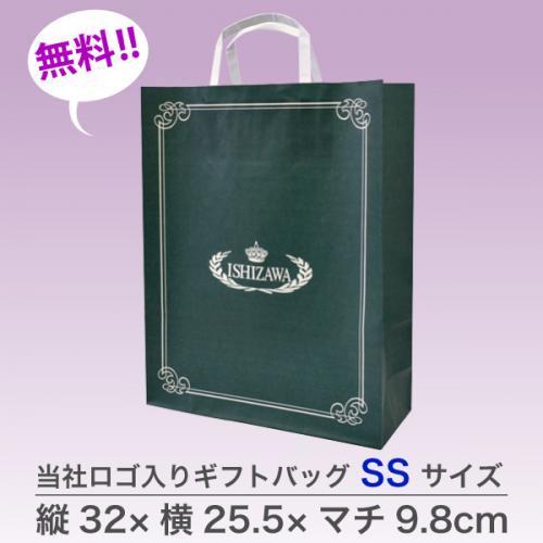 【無料】当社ロゴ入りオリジナルギフトバッグSS・グリーン