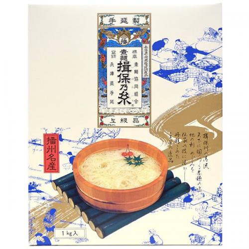 【香典返し 送料無料】手延素麺 揖保乃糸 上級品(赤帯) 1kg(化粧箱入:50g×20束(把))[k-n]