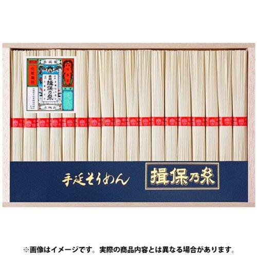 【香典返し 送料無料】手延素麺「揖保乃糸」上級品・赤帯 1050g(21把)