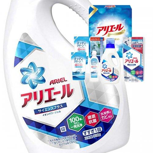 【香典返し 送料無料】洗濯洗剤ギフト アリエール&キッチン洗剤セット IA-25R [8]