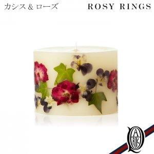 ROSY RINGS プティボタニカルキャンドル カシス & ローズ