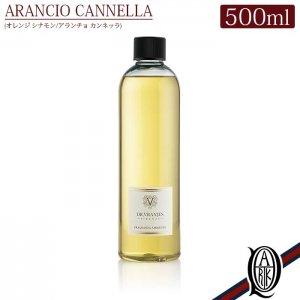 Dr.Vranjes ディフューザーRefill(詰め替え) ARANCIO CANNELLA(オレンジ シナモン/アランチョ カンネッラ)