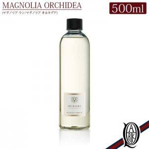 Dr.Vranjes ディフューザーRefill(詰め替え) MAGNOLIA ORCHIDEA(マグノリア ラン/マグノリア オルキデア)