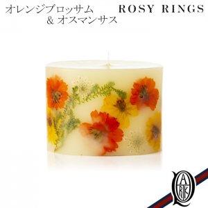 ROSY RINGS ロージーリングス プティボタニカルキャンドル ユズ&ワイルドパーム