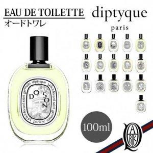 diptyque 香水オードトワレ100ml [14種]
