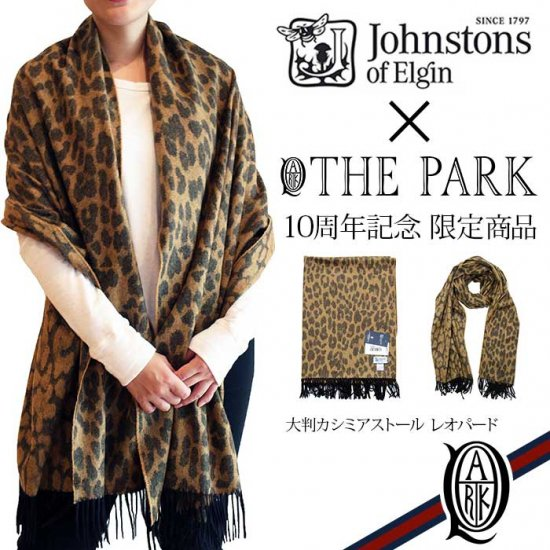 johnstons x THE PARK
