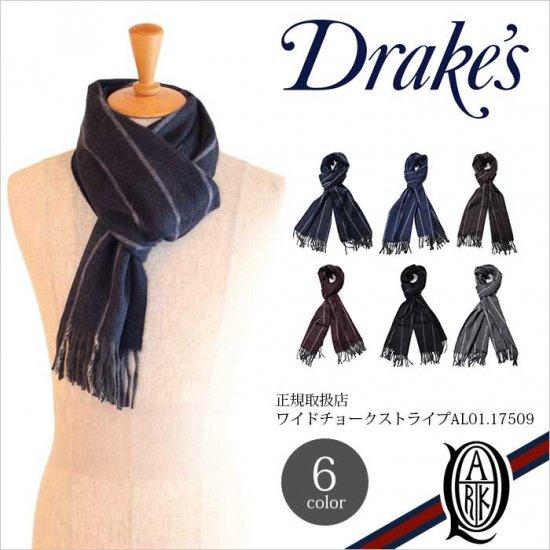 Drake's ドレイクス