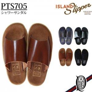 ISLAND SLIPPER アイランドスリッパー シャワーサンダル PTS705 5色