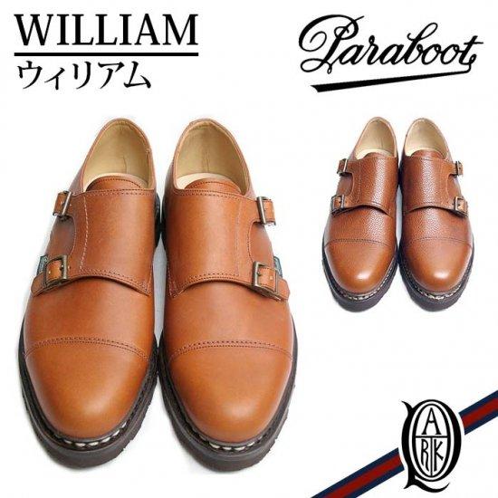 Paraboot WILLIAM 2色 パラブーツ ウィリアム