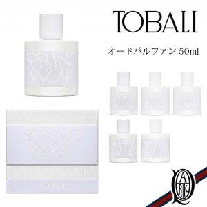 TOBALI トバリ 香水 オードパルファン 50ml 全7種