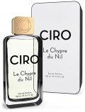 Parfums CIRO パフューム シロ 香水 100ml Le Chypre du Nil ル シープル デュ ニル